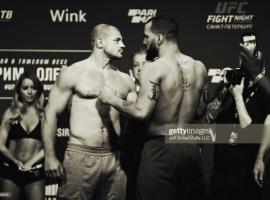 Уральский Халк снимается с поединка в UFC