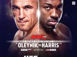 Алексей Олейник подерётся с Уолтом Харрисом! UFC анонсировало множество новых поединков