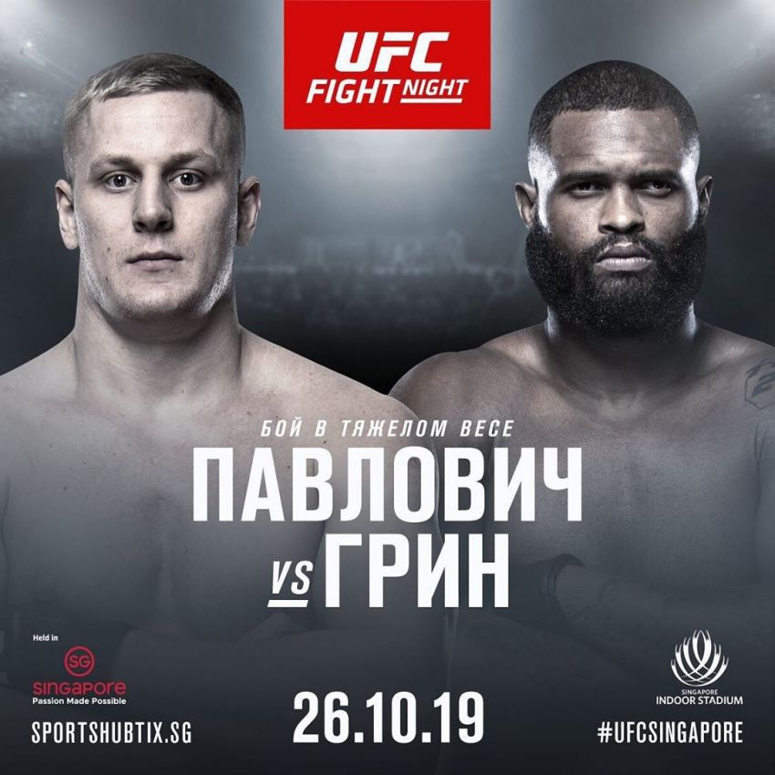 UFC Fight Night 162: Singapore