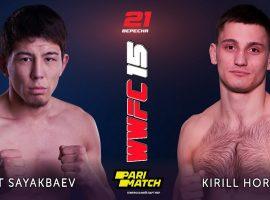 Прогноз и ставка на бой Кирилл Горобец – Ринат Саякбаев 21 сентября 2019
