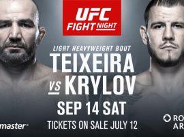 Никита Крылов - Гловер Тейшера / Видеопрогноз к UFC Fight Night 158