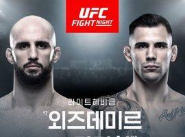 Волкан Оздемир - Александр Ракич встретятся 21 декабря на турнире UFC в Южной Корее