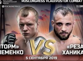 Прямая трансляция Александр Шлеменко – Крис Ханикатт Vladivostok Combat Night