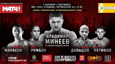 Video Boya Vladimir Mineev Milosh Kostich Fight Night Global Fight Ru Ex Ufcbet