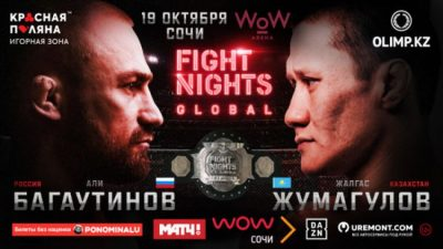 Прямая трансляция FIGHT NIGHTS GLOBAL 95