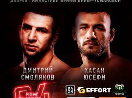 Прогноз и ставка на бой Дмитрий Смоляков – Хасан Юсефи 12 октября 2019