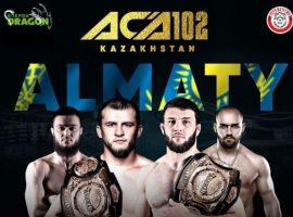 Полный кард ACA 102 Алматы