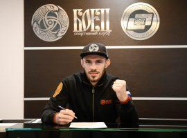 Роман Богатов подписал контракт с UFC