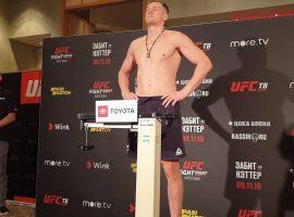 Видео взвешивания участников UFC Fight Night 163