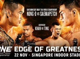 Прямая трансляция ONE Championship: Edge Of Greatness