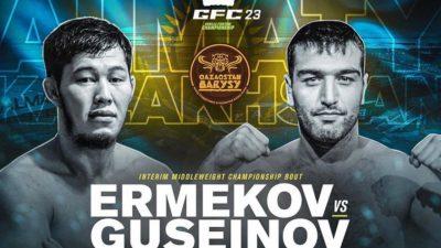 Прямая трансляция GFC 23: Ермеков - Гусейнов