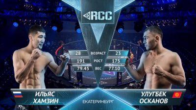 Бой Ильяс Хамзин vs Улугбек Оканов на RCC 7. Видео