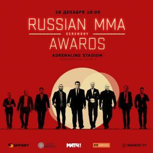 Прямая трансляция турнира FIGHT NIGHTS GLOBAL в Москве
