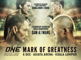 Прямая трансляция One Championship: Mark of Greatness