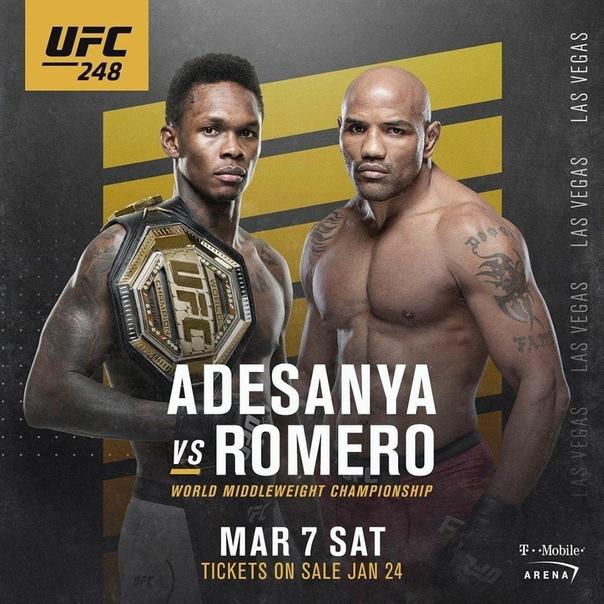UFC 248: Лас-Вегас