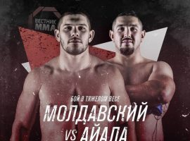 Прогноз и ставка на бой Валентин Молдавский – Хави Айяла 22 февраля 2020