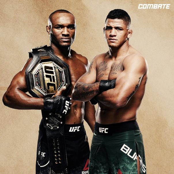 UFC 251: Усман vs Бёрнс