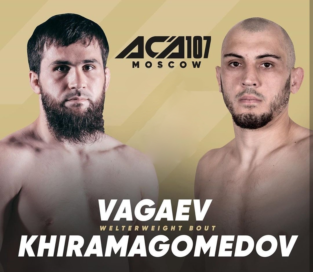 Абубакар Вагаев — Гаджимурад Хирамагомедов прогноз и ставка на бой