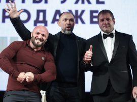 Встреча Исмаилов - Емельяненко