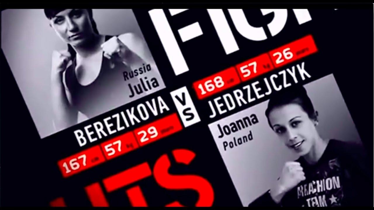 Плакат поединка Joanna Jedrzejczyk - Юлия Березикова.