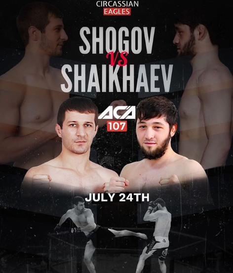 Хасейн Шайхаев — Аслан Шогов. Прогноз на поединок