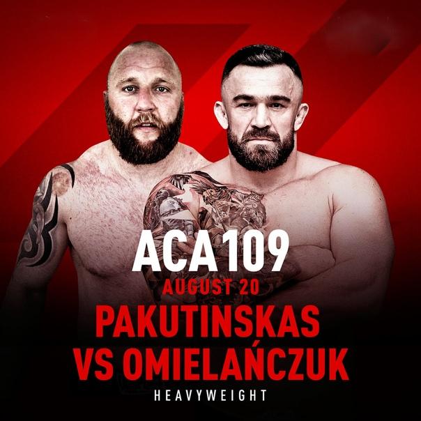 ACA 109: Омельянчук - Пакутинскас