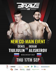 Постер к поединку Икрам Алискеров - Денис Тюлюлин