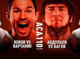Файткард турнира ACA 110: Али Багов - Мурад Абдулаев