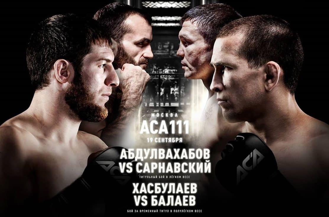 АСА 111: Абдулвахабов vs Сарнавский