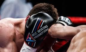 RCC Boxing