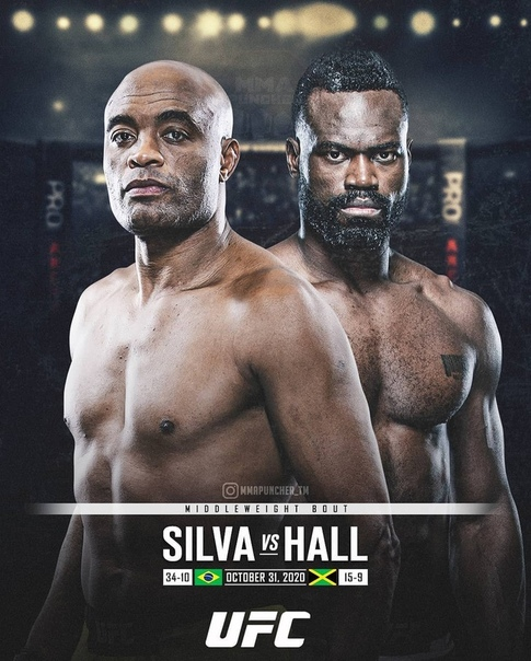 UFC Fight Night 181: Холл - Сильва