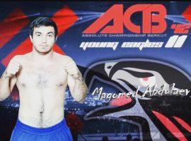 Магомед Абдулаев подписал контракт с PFL но не выступил из-за карантина
