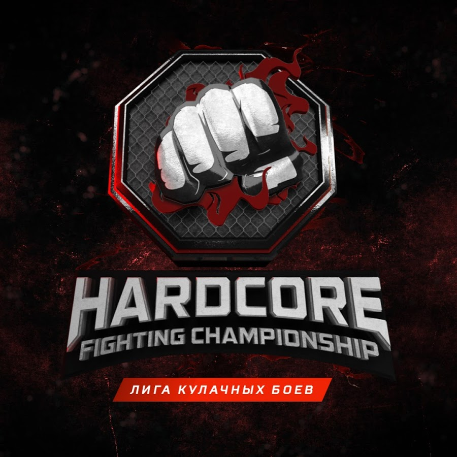 Hardcore FC