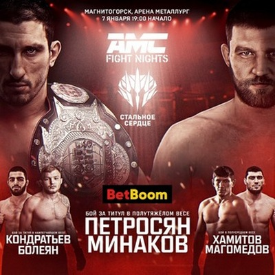 AMC Fight Nights Global Steel Heart XI: Петросян vs Минаков