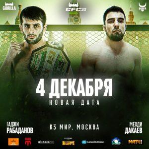 Гаджи Рабаданов — Мехди Дакаев прогноз и ставка на бой
