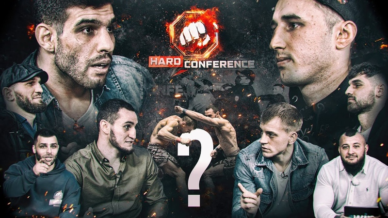 Чемпионский бой Hardcore FC