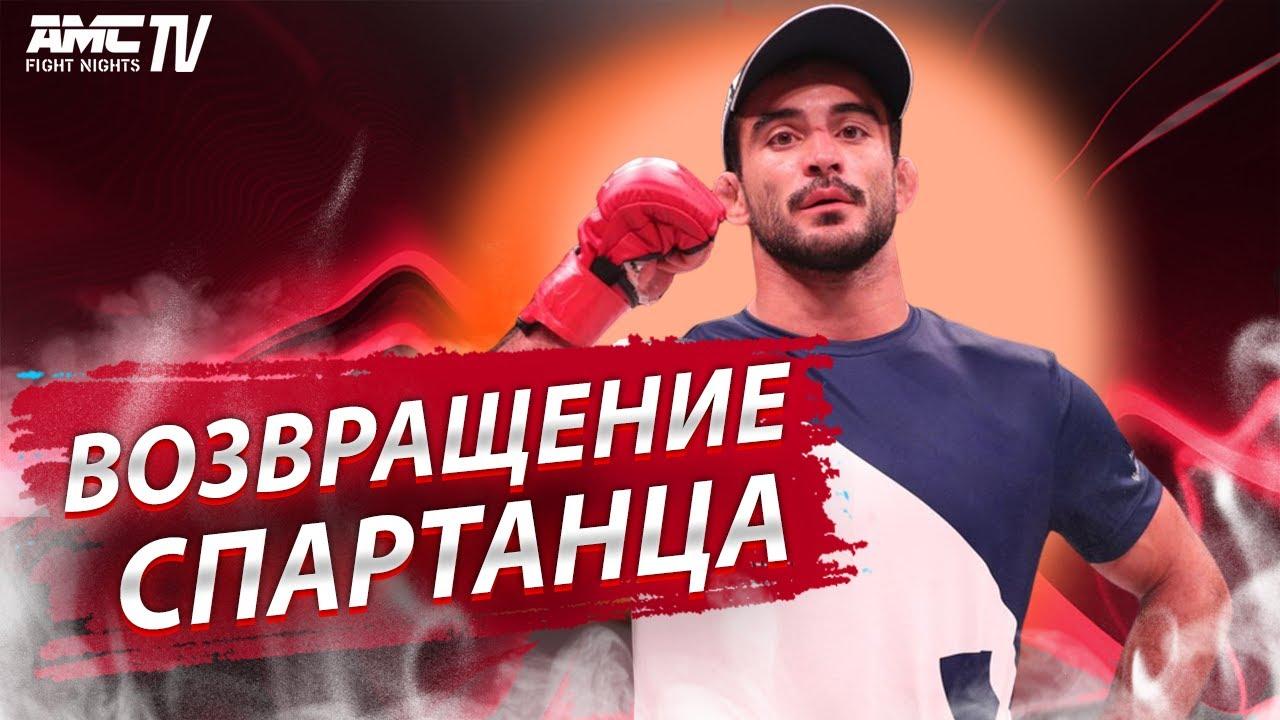 Андрей Корешков - интервью перед боем в Fight Nights