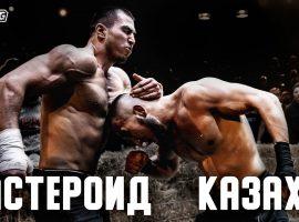Зрелищный бой с TDFC 6: Астероид vs Казах
