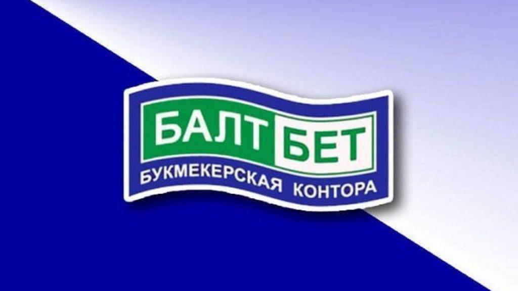 балтбет букмекерская контора Baltbet Ru