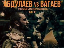 Мурад Абдулаев — Абубакар Вагаев: прогноз и ставка на бой АСА 118