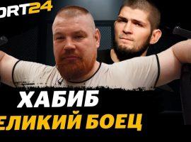 Интервью с Вячеславом Дациком - о тренировках, Емельяненко и Хабибе