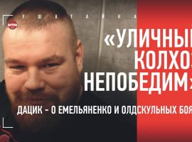 Вячеслав Дацик о Емельяненко, Орловском, актуальной форме и сумо