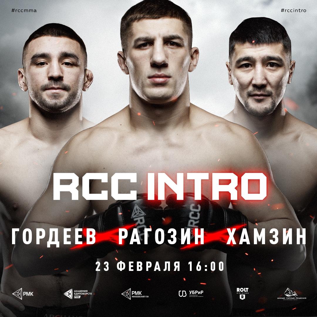 RCC: Intro 11