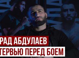 Мурад Абдулаев: интервью перед боем ACA