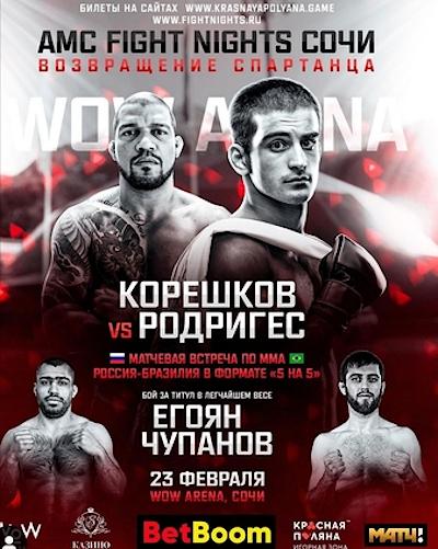 AMC Fight Nights: Sochi