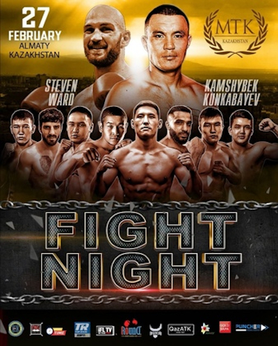 Бокс: Ward vs. Kunkabayev