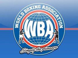 Всемирная боксерская ассоциация - WBA
