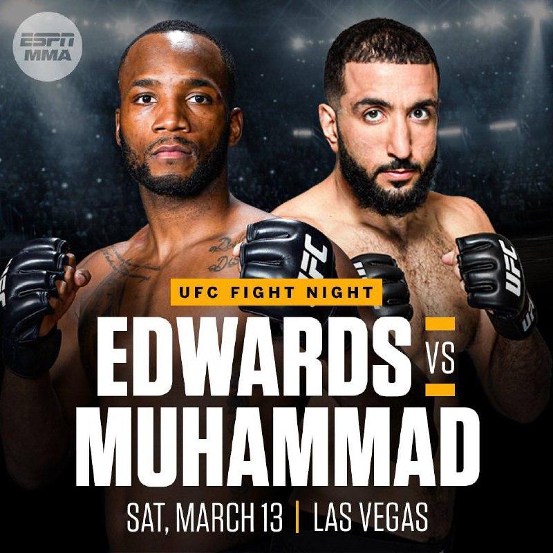 UFC Fight Night 187: Эдвардс - Мухаммад