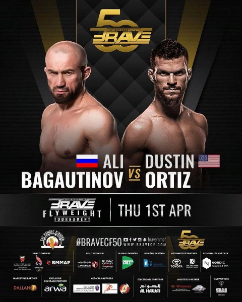 Али Багаутинов — Дастин Ортиз прогноз и ставка на бой