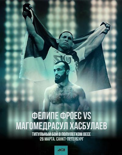 ACA 120: Фроес vs Хасбулаев